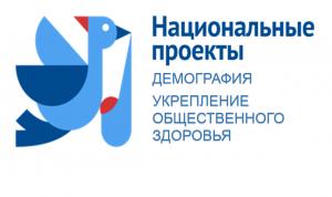 Итоги Всероссийского онлайн-диктанта по общественному здоровью