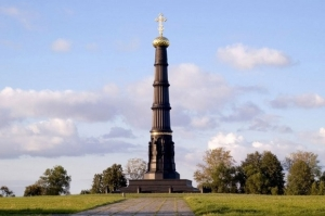 День воинской славы России — День победы русских полков в Куликовской битве